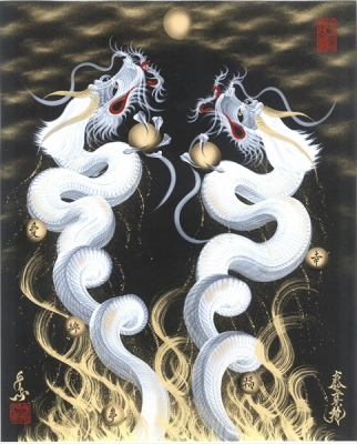 Guardian couple dragon